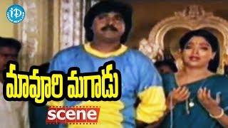 Maavoori Magaadu Movie Scenes - Annapoorna Comedy    Krishna, Sridevi - IDREAMMOVIES