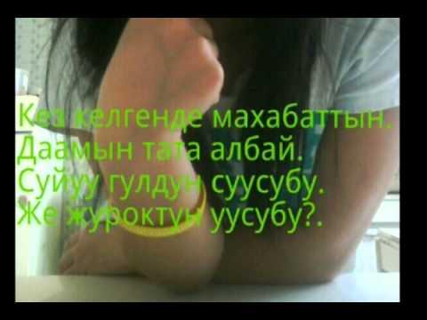 Онлайн киргизская порно 114