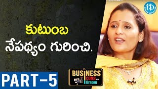 Director Of Hamstech Institute Of Fashion Ajitha Reddy Interview-Part #5| Business Icons With iDream - IDREAMMOVIES