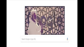 Google paid tribute to Ustad Bismillah Khan with doodle - ABPNEWSTV