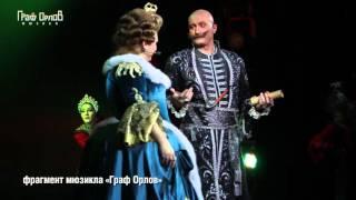 Владимир Дыбский: «Я получаю огромное удовольствие от роли Радзивилла»