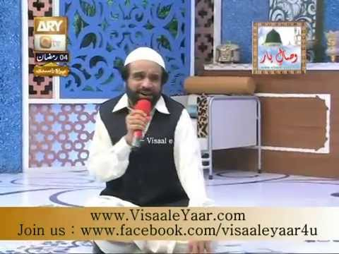 Naat Hi Naat( Yousuf Memon 3rd Ramadan 2014)With Tasleem Sabri At Qtv.By Visaal