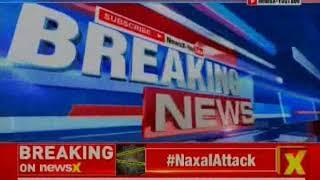 50 maoists kill 3 MLAs in Vishakhapatnam; CM Naidu condemns the incident - NEWSXLIVE