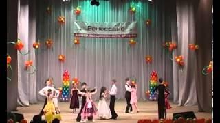 Детское выступление, бальные танцы