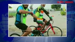 video : स्वतंत्रता दिवस मौके जालंधर बाइकिंग क्लब ने निकाली साइकिल रैली