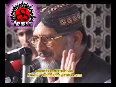 Zakir Naik Proved Qafir - Tahir Ul Qadri
