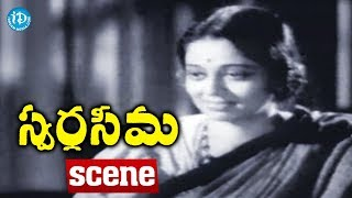 Swarga Seema Movie Scenes - Kalyani Manages About Her Husband To Her Father || Chittor V. Nagaiah - IDREAMMOVIES