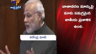 Fiji Is An Important Partner For India, Says PM Narendra Modi - ETV2INDIA