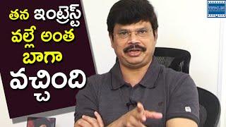 Boyapati Srinu Byte About Sarrainodu Movie Success   TFPC - TFPC