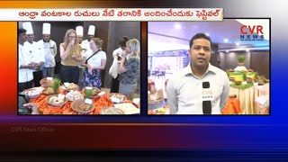 Food Festival : Andhra Food Festival Celebrations in Vijayawada DV Manor Hotel | CVR News - CVRNEWSOFFICIAL