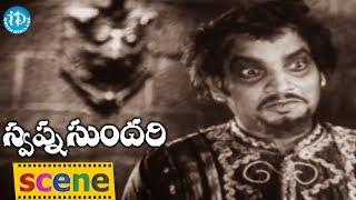 Swapna Sundari Movie Scenes - Anjali Devi Worries About ANR || Varalakshmi || Kasturi Siva Rao - IDREAMMOVIES