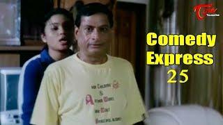 Comedy Express Ep #25 | Back to Back Latest Telugu Comedy Scenes | NavvulaTV - NAVVULATV