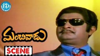 Manchivadu Movie Scenes - Satyanarayana Kills Padmanabham || Vanisri || ANR || KV Mahadevan - IDREAMMOVIES
