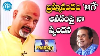 Brahmanandam Comments In King Movie - Ramajogayya Sastry || Talking Movies With iDream - IDREAMMOVIES