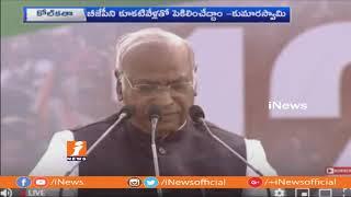 Congress Mallikarjun Kharge Speech At United India Rally | Mamata Banerjee | Kolkata | iNews - INEWS
