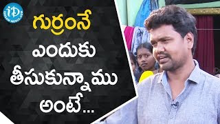 Reason Behind Choosing Horse in Savari Movie - Director Saahith Mothkuri |Talking Movies with iDream - IDREAMMOVIES