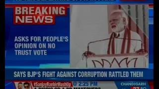 PM Modi questions motive behind trust vote, asks for people's opinion - NEWSXLIVE