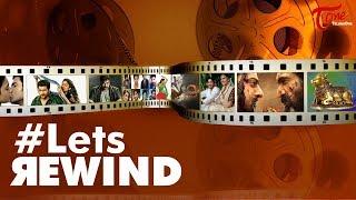 #LetsRewind | Tollywood 2017 Roundup | TeluguOne - TELUGUONE