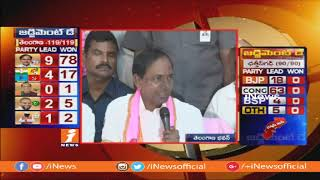 CM KCR Speaks To Media On TRS Victory in Telangana Elections 2018 | KCR Press Meet | iNews - INEWS
