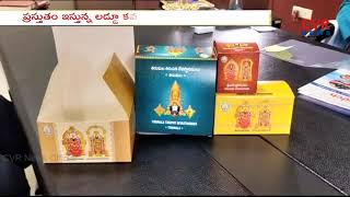 Tirupati Laddus in Paper Boxes Instead of Plastic Covers | TTD Chittoor District | CVR NEWS - CVRNEWSOFFICIAL