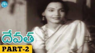 Devata Full Movie Part 2     Chittor V Nagaiah, Kumari    B N Reddy    Mudigonda Lingamurthy - IDREAMMOVIES