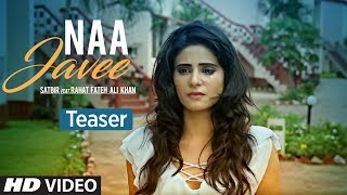 Naa Jave Song Teaser | Full Song Releasing Soon - TSERIES