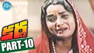 Karna Full Movie Part 10 || Sivaji Ganesan, NTR, Savitri | B R Panthulu || Viswanathan - Rama Murthy - IDREAMMOVIES