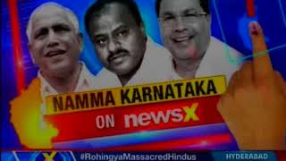 2019 Oath Show: Kumaraswamy sworn-in as the CM of Karnataka in a grand event at Vidhan Soudha - NEWSXLIVE