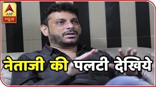 MIM MLA Waris Pathan apologises for his 'Ganpati Bappa Morya' chant - ABPNEWSTV