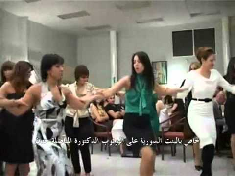 Girl Syria - Syrian Dabke Folk   -   