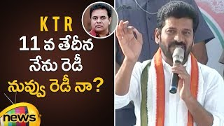 Revanth Reddy Says KTR To Get Ready For Political Sanyas | Revanth Reddy Latest Speech | Mango News - MANGONEWS