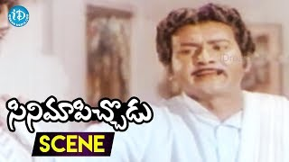Cinema Pichodu Movie Scenes - Bhushaiah Beats Rambabu || Heetha, Jyothi, Raghunath Reddy - IDREAMMOVIES