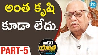 Leading Poet Seela Veerraju  Interview - Part #5 || Akshara Yatra With Mrunalini - IDREAMMOVIES