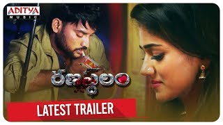 Ranastalam  Latest Trailer  || Raju, Delicia Shalu ||Rajkiran - ADITYAMUSIC