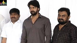 Naveen Chandra New Movie Opening Video | Telugu Movies 2016  | Sri Balaji Video - SRIBALAJIMOVIES