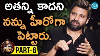 Actor Sumanth Exclusive Interview Part #6 || Frankly With TNR | Talking Movies With iDream - IDREAMMOVIES