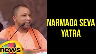 Yogi Adityanath Attends NARMADA SEVA YATRA Function | Madhya Pradesh | Mango News - MANGONEWS