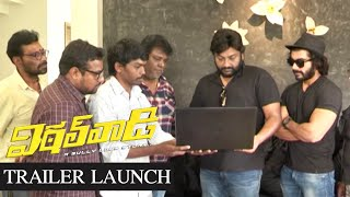 V.V. Vinayak Launches Vithalwadi Movie Trailer | Rohith | Telugu Movie News | Cinema News In Telugu - TFPC