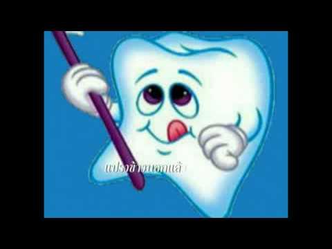 แปรงฟัน 12 ด้าน