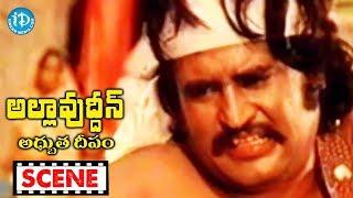 Allauddin Adhbhuta Deepam Movie Scenes - Kamruddin Apologise To Allauddin || Kamal Hassan - IDREAMMOVIES