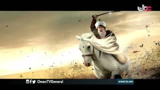#عمان تحكي   قصة مالك بن فهم ومعركة سلوت مع الفرس