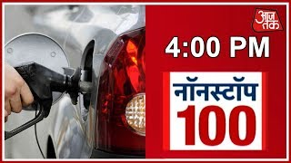 Nation Erupts In Protest Against Rising Fuel Prices - AAJTAKTV