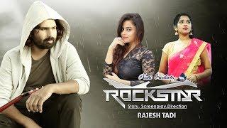 Rockstar | Telugu Short Film 2019 | Rajesh Tadi - IQLIKCHANNEL