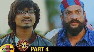 Darre Latest Telugu Full Movie HD | Naviin | Pallavi Jiva | Suman Setti | Part 4 | Mango Videos - MANGOVIDEOS