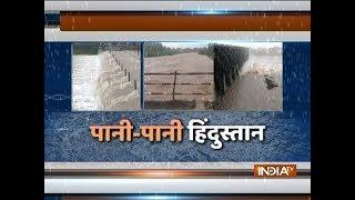 Flood-like situation in Gujarat, Maharashtra, Madhya Pradesh after heavy rains - INDIATV