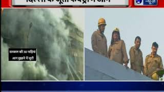 Delhi: Fire breaks out in a shoe factory in Peeragarhi, firefighters trying to take control on fire - ITVNEWSINDIA