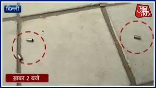 दिल्ली में दिनदहाड़े शूटआउट ! - AAJTAKTV