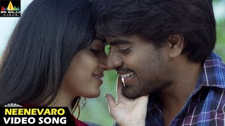 Aravind 2 Movie Neenavaro Video Song || Srinivas, Madhavi Latha - SRIBALAJIMOVIES
