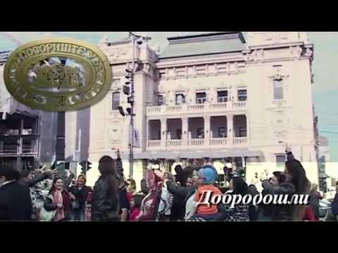Narodno pozoriste Beograd  Travijata na trgu