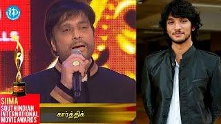 SIIMA 2014 || Tamil Best Debutant Actor || Gautam Karthik - IDREAMMOVIES